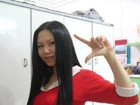 Belinda Lin